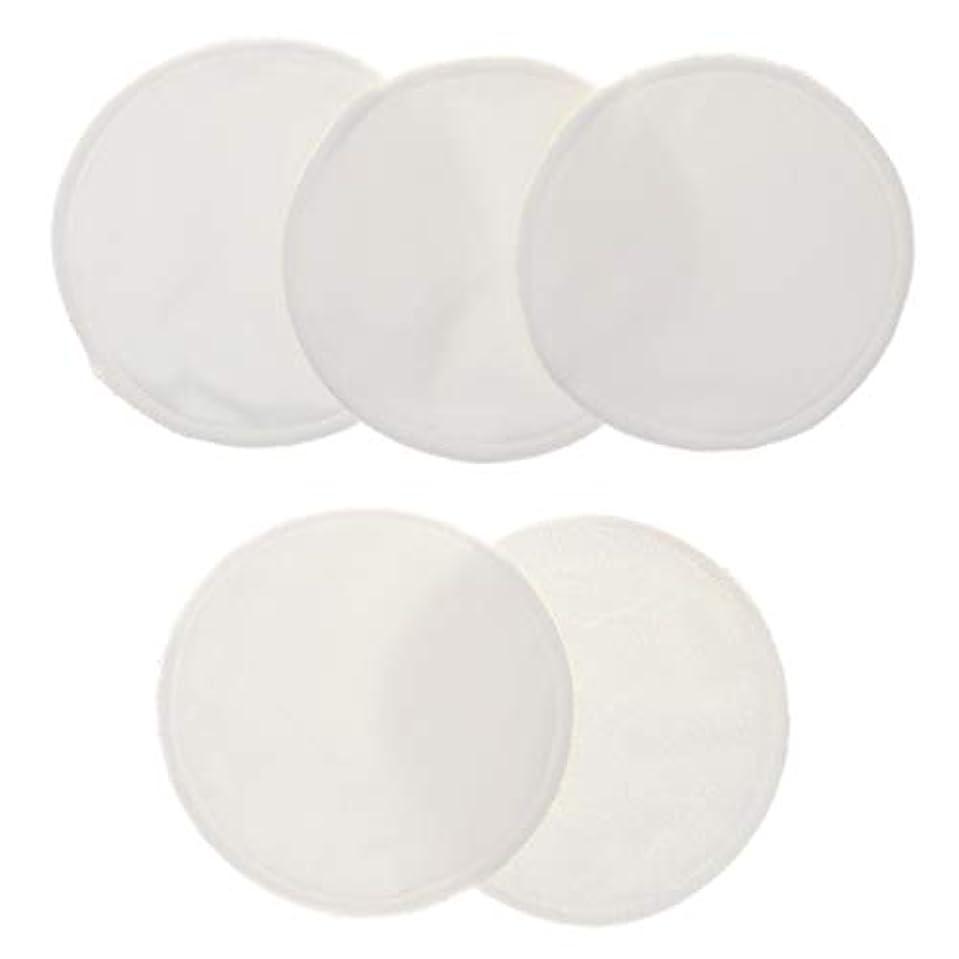 バックアップ高く防衛5個 クレンジングシート 胸パッド 化粧用 竹繊維 円形 12cm 洗える 再使用可能 耐久性 全5色 - 白