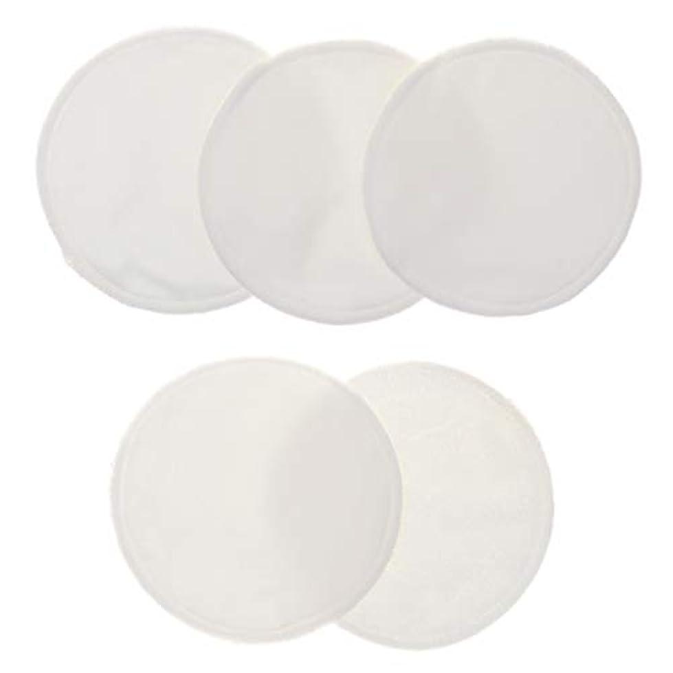 帳面起こりやすいアルプスCUTICATE 5個 クレンジングシート 胸パッド 化粧用 竹繊維 円形 12cm 洗える 再使用可能 耐久性 全5色 - 白