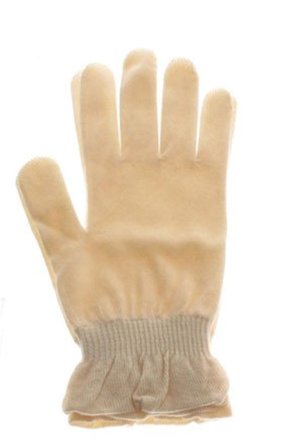 上に築きます肌寒い演劇オーガニックコットン天衣無縫 UVカット手袋?エステ オフホワイト フリー