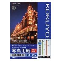 コクヨ インクジェットプリンタ用 写真用紙 印画紙原紙 高光沢・厚手 B4 1冊(20枚)