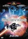 スーパーノヴァ [MGMライオン・キャンペーン] [DVD]