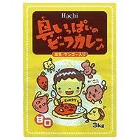 ハチ食品 具いっぱいのビーフカレー 甘口 3kg×4袋入×(2ケース)