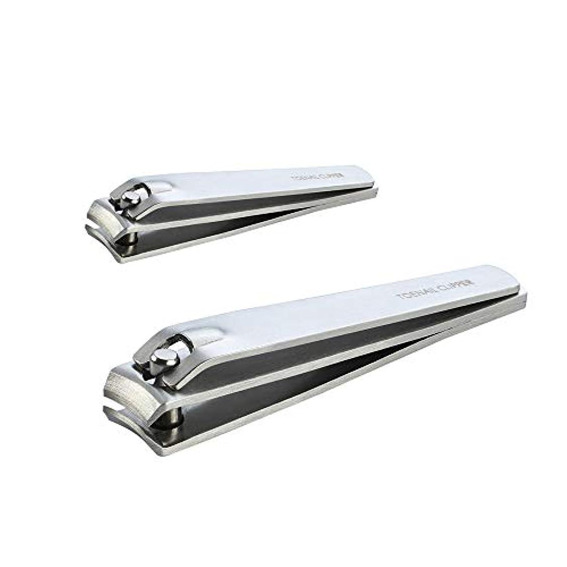 リズム素朴なアプローチSurgeHai 爪切りデラックスネイルクリッパーセット、ステンレス鋼ネイルクリーナーカーブフィンガーネイル&トゥネイルクリッパーズ2個セット
