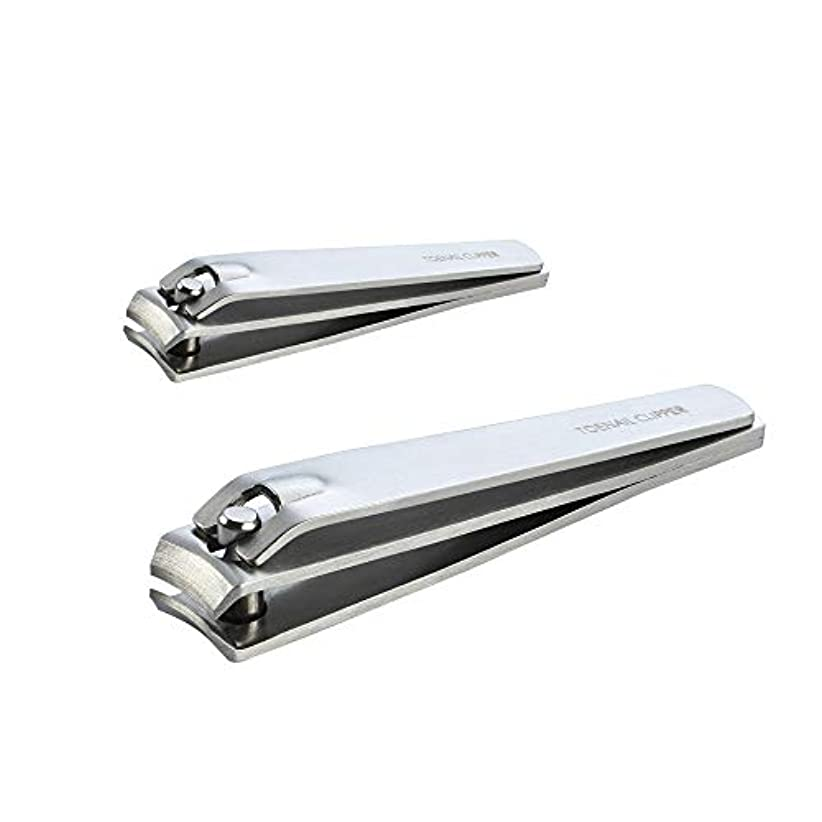 技術的なのれん引き渡すSurgeHai 爪切りデラックスネイルクリッパーセット、ステンレス鋼ネイルクリーナーカーブフィンガーネイル&トゥネイルクリッパーズ2個セット