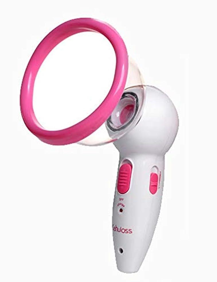 表向き美徳磁石XpHealth 乳房ポンプ電気強化拡大マッサージ脂肪吸引術真空カップマッサージツールギフト大人の遊び