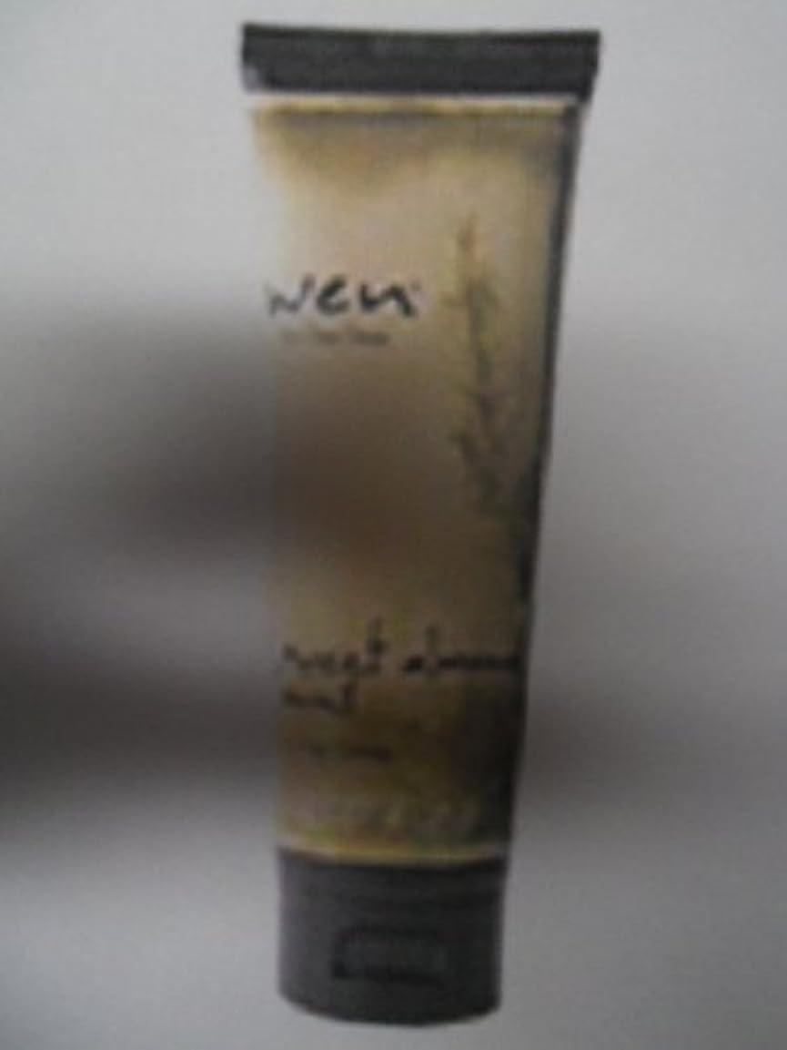 ペフ反動可動式ウェン リペアリング ジェル アーモンド 60g