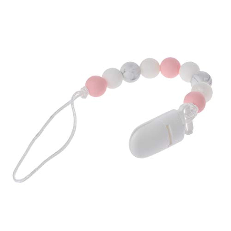 Dabixx シリコンおしゃぶりのチェーン カラービードニップルチェーン 赤ちゃんの看護ブレスレットは、おしゃぶりのおもちゃを噛む - ピンク