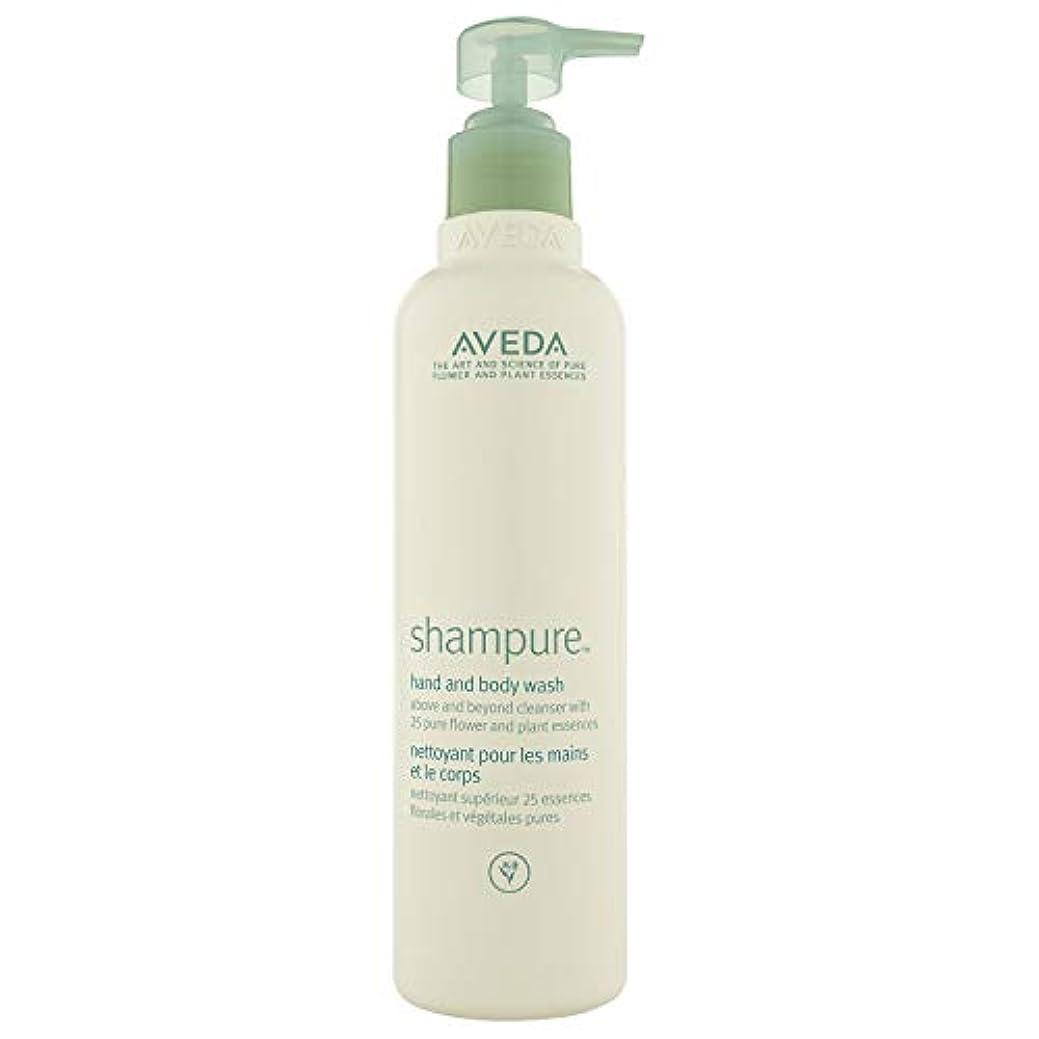 基本的な苦い器用[AVEDA] アヴェダShampure手とボディウォッシュ - Aveda Shampure Hand And Body Wash [並行輸入品]