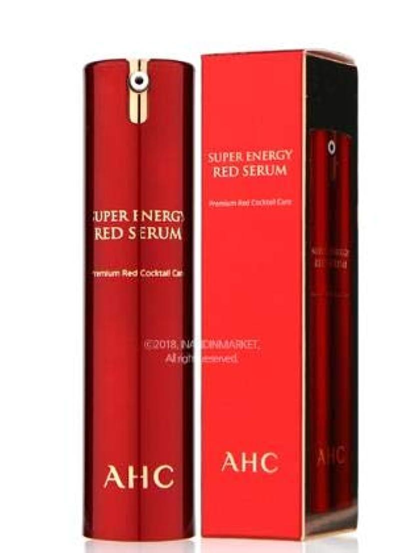 密自我回路AHC 365 Red Serum AHC 365 レッド セラム 10ml [並行輸入品]