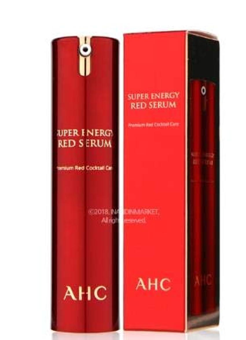 適合レザートンネルAHC 365 Red Serum AHC 365 レッド セラム 10ml [並行輸入品]