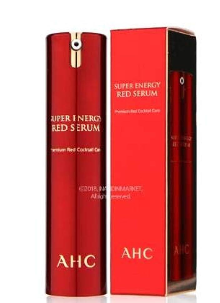 投げ捨てるレーダー亡命AHC 365 Red Serum AHC 365 レッド セラム 10ml [並行輸入品]