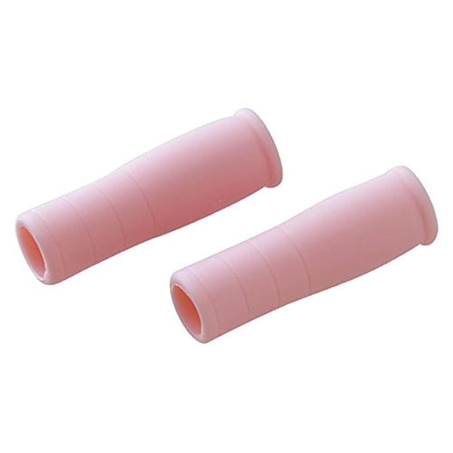 噛むバトルバルーンニッパーキャップピンク
