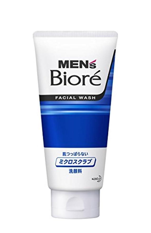 虐殺質素な床を掃除するメンズビオレ ミクロスクラブ洗顔 130g