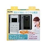 ELPA(エルパ) ワイヤレステレビドアホン WDP-100