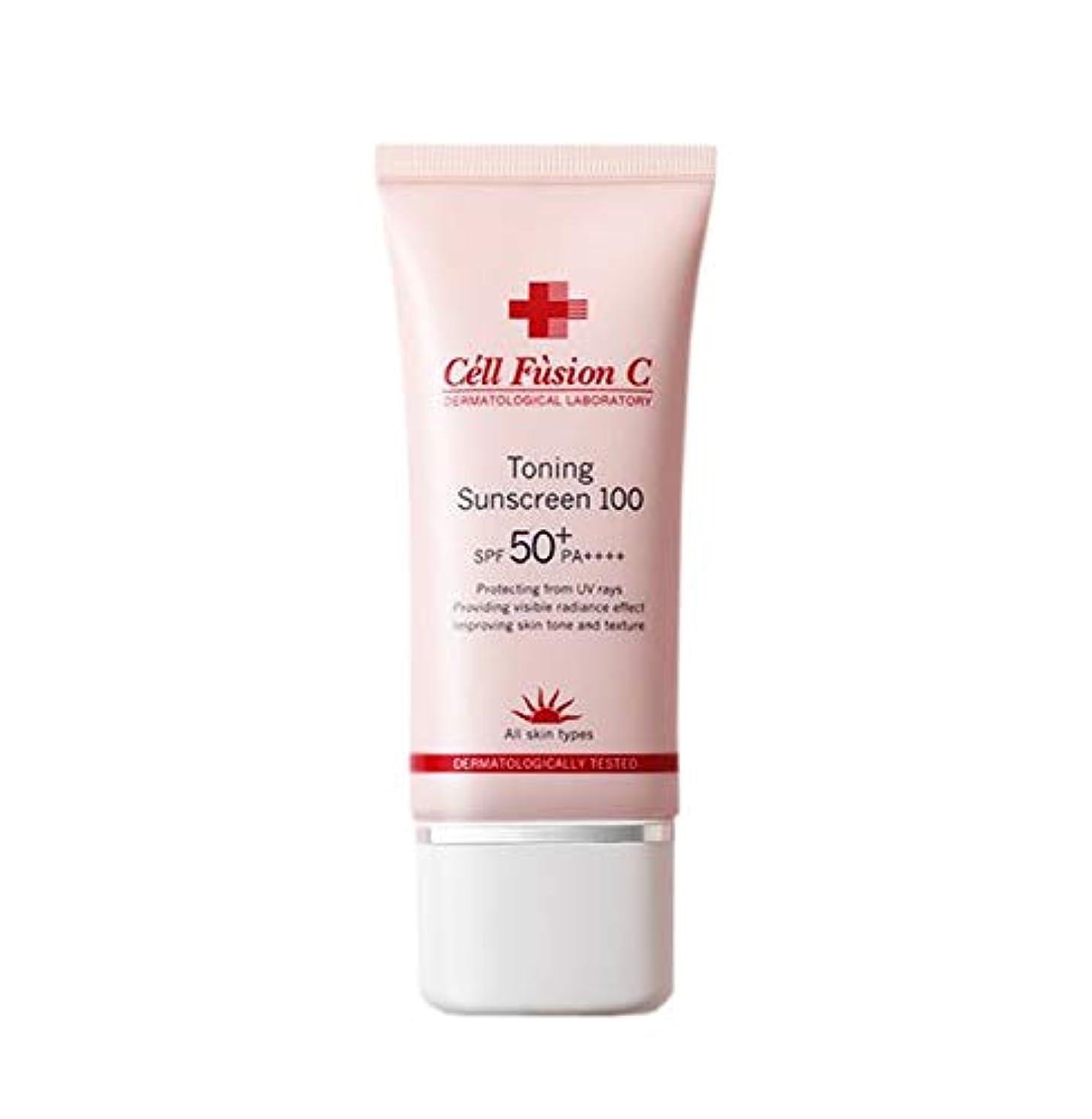 クラック浜辺補体セルフュージョンCトーニングサンスクリーン Cell Fusion C Toning Sunscreen 100 (35ml) SPF 50+ / PA ++++ 韓国日焼け止め