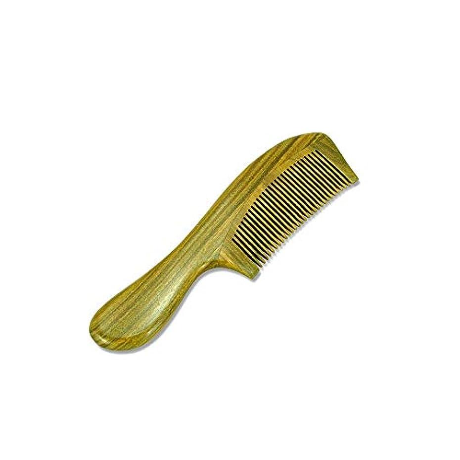 安息重荷ノミネートVDGHA 木毛 ヘアブラシハンドメイドナチュラルグリーンサンダルウッドコーム(細かい歯、静電気なし、もつれなし) サンダルウッドの自然な髪の櫛
