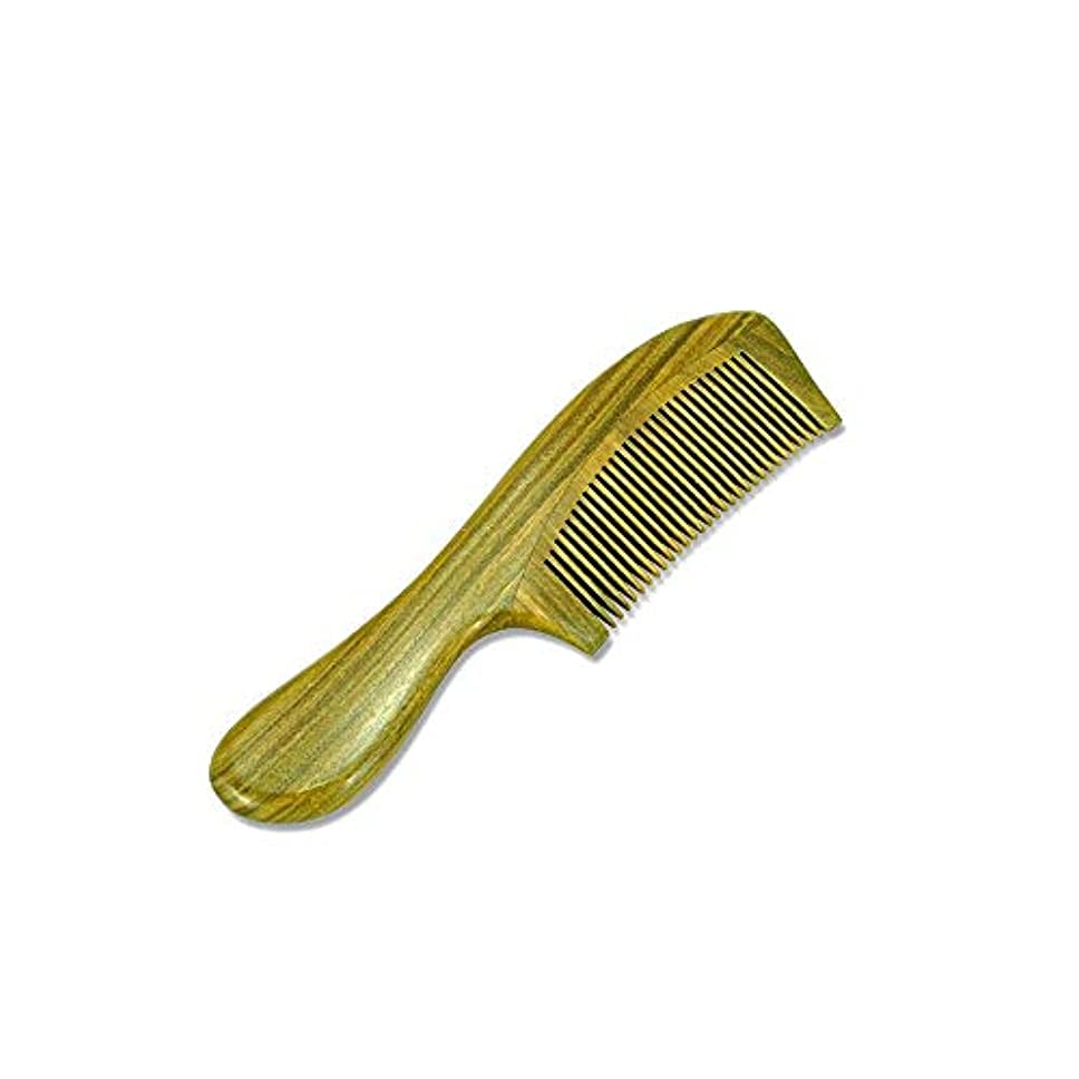 議会シミュレートする震えWASAIO ヘアブラシハンドメイドナチュラルグリーンサンダルウッドコーム(細かい歯、静電気なし、もつれなし)