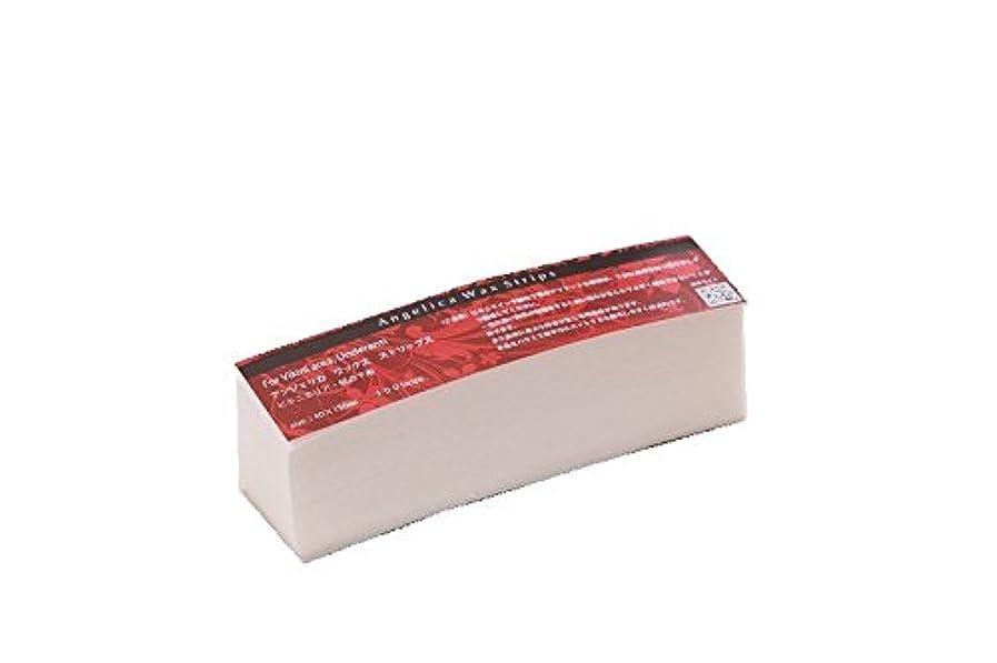 コンドーム今晩概要ANGELICA ビキニ用 ストリップス40mm×150mm?100枚入※ワックス別売り