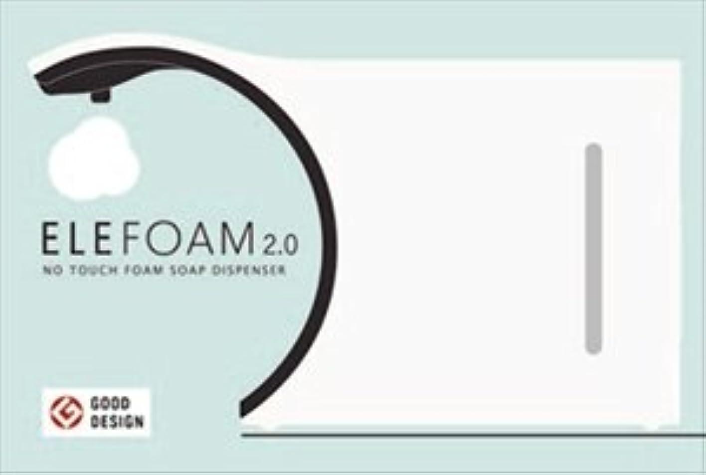 鍔クロス花弁エレフォーム2.0 スノーホワイト × 5個セット