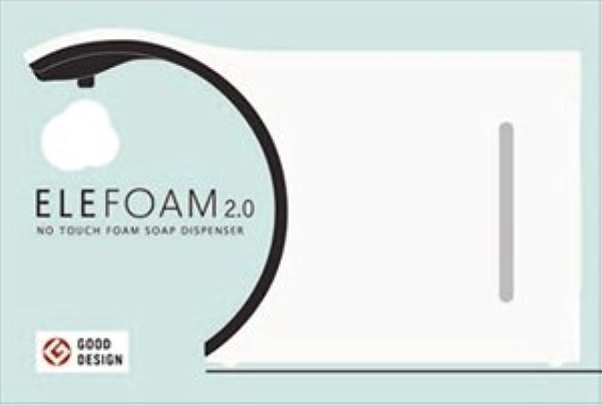 シーン気楽な噴水エレフォーム2.0 スノーホワイト × 5個セット