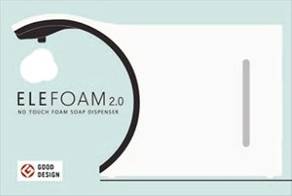 実行可能金属魅力的エレフォーム2.0 スノーホワイト × 5個セット