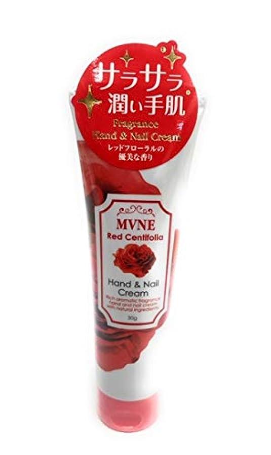 傷つきやすいバインドほめるMVNE(ミューネ) ハンド & ネイルクリーム 30g