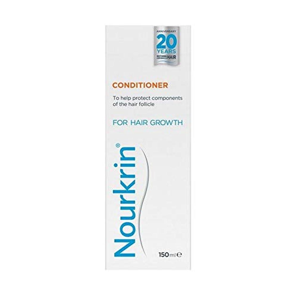 [Nourkrin] Nourkrin髪の成長コンディショナー150ミリリットル - Nourkrin Hair Growth Conditioner 150ml [並行輸入品]