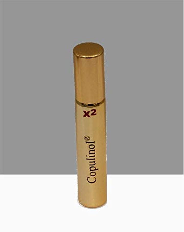 痛み不明瞭お客様COPULINOL X2 100%フェロモン女性用8mlロールオンヒューマンフェロモンギフト用魅力的な男性媚薬分子超強力
