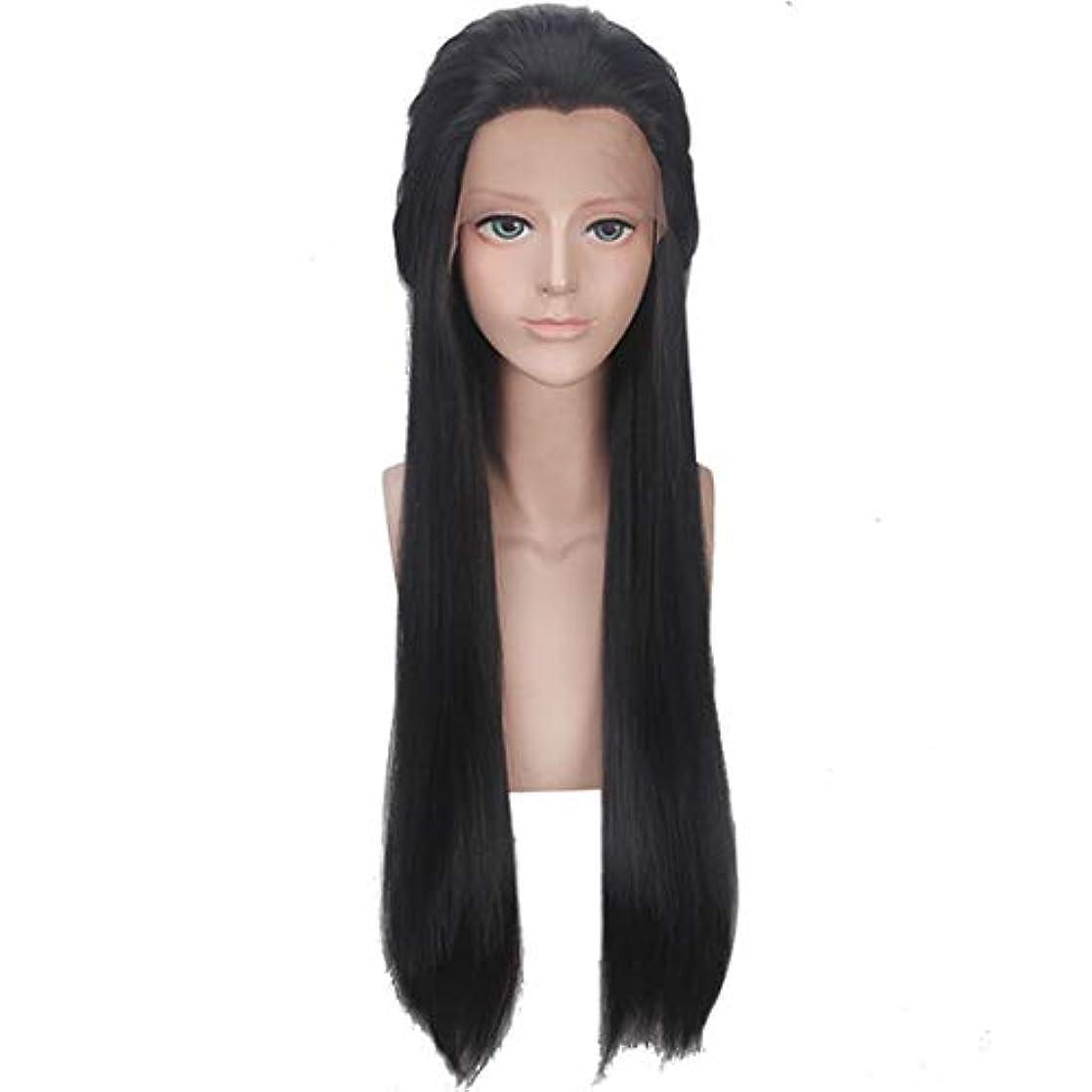 彼女自身悲鳴陰気JIANFU 女性 黒い 美しさは、長い ストレート ヘア 化学繊維 フロントレース ウィッグ ファッション ウィッグを指摘 (色 : 黒)