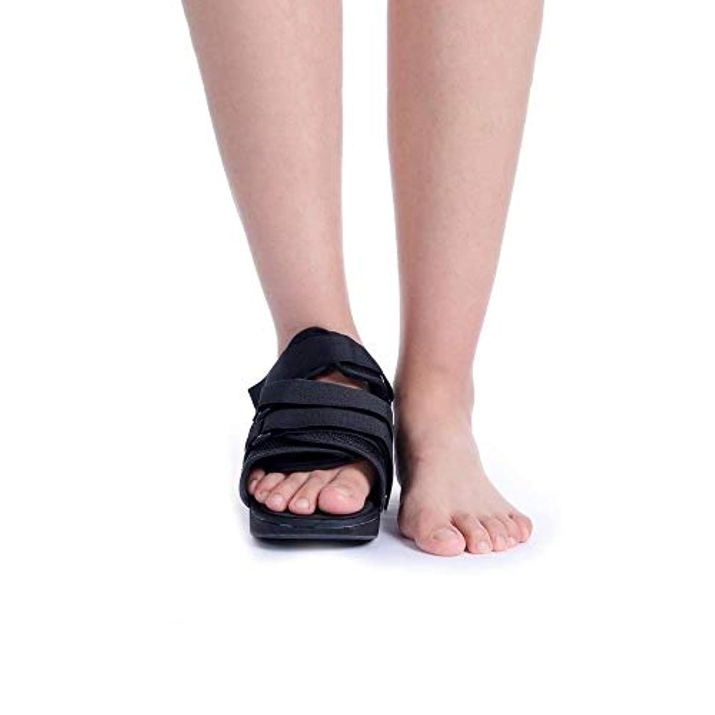 百万むしゃむしゃ品術後靴 - 従来の履物を使用することができない場合に、足またはつま先の手術/手術に最適です。 (Size : S)