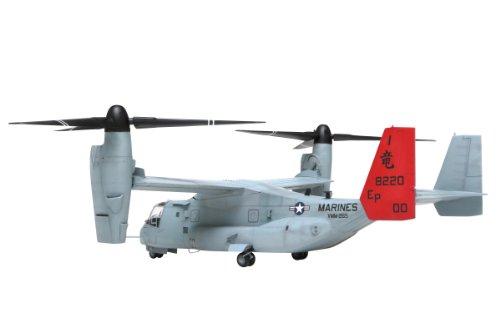 タミヤ スケール限定シリーズ 1/48 V-22 オスプレイ 国内配備機マーク付き 25163