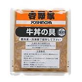 【吉野家】牛丼の具【3食セット】