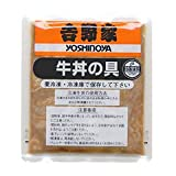 【吉野家】牛丼の具(5食セット)