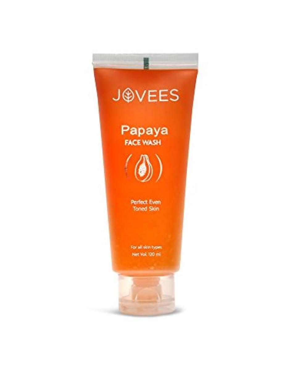最大序文国籍Jovees Face Wash, Papaya, 120ml