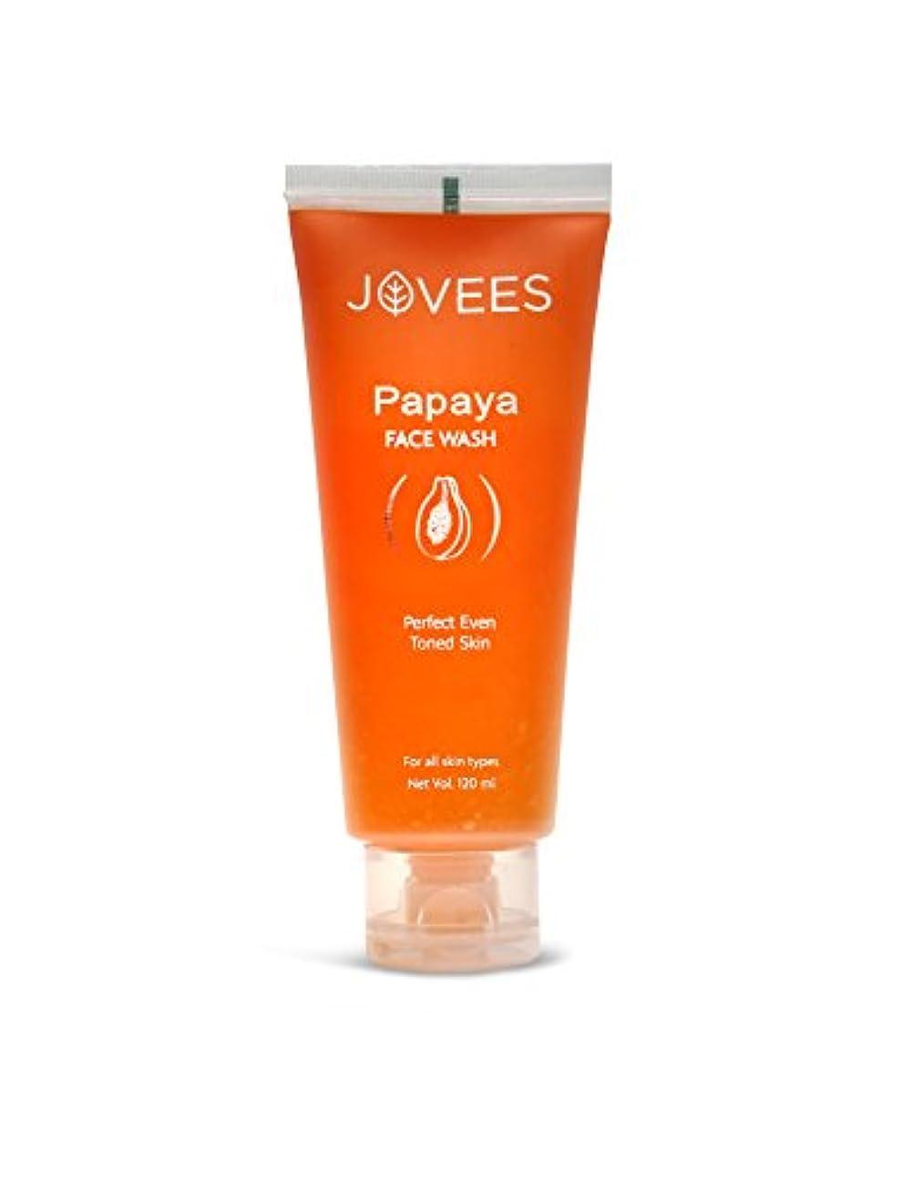 オリエントきれいになかなかJovees Face Wash, Papaya, 120ml
