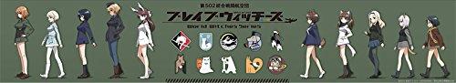 ブレイブウィッチーズ TYPE2 ロングスポーツタオルの詳細を見る
