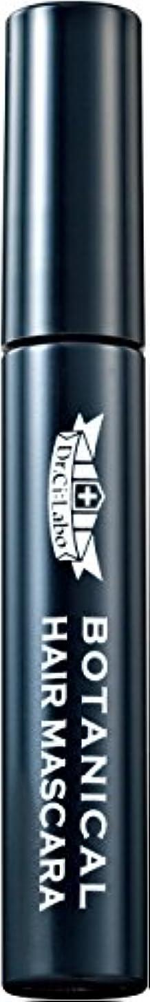 テレマコスジュラシックパーク酒ドクターシーラボ ボタニカルヘアマスカラ ソフトブラック