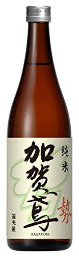 福光屋 加賀鳶 純米 勢 純米酒 瓶 720ml