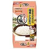 テーブルマーク たきたてご飯 国産コシヒカリ 5食 (180g×5個)×8個入×(2ケース)