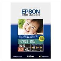 (業務用セット) エプソン EPSON純正プリンタ用紙 写真用紙(光沢) KA320PSKR 20枚入 【×2セット】 ds-1537486