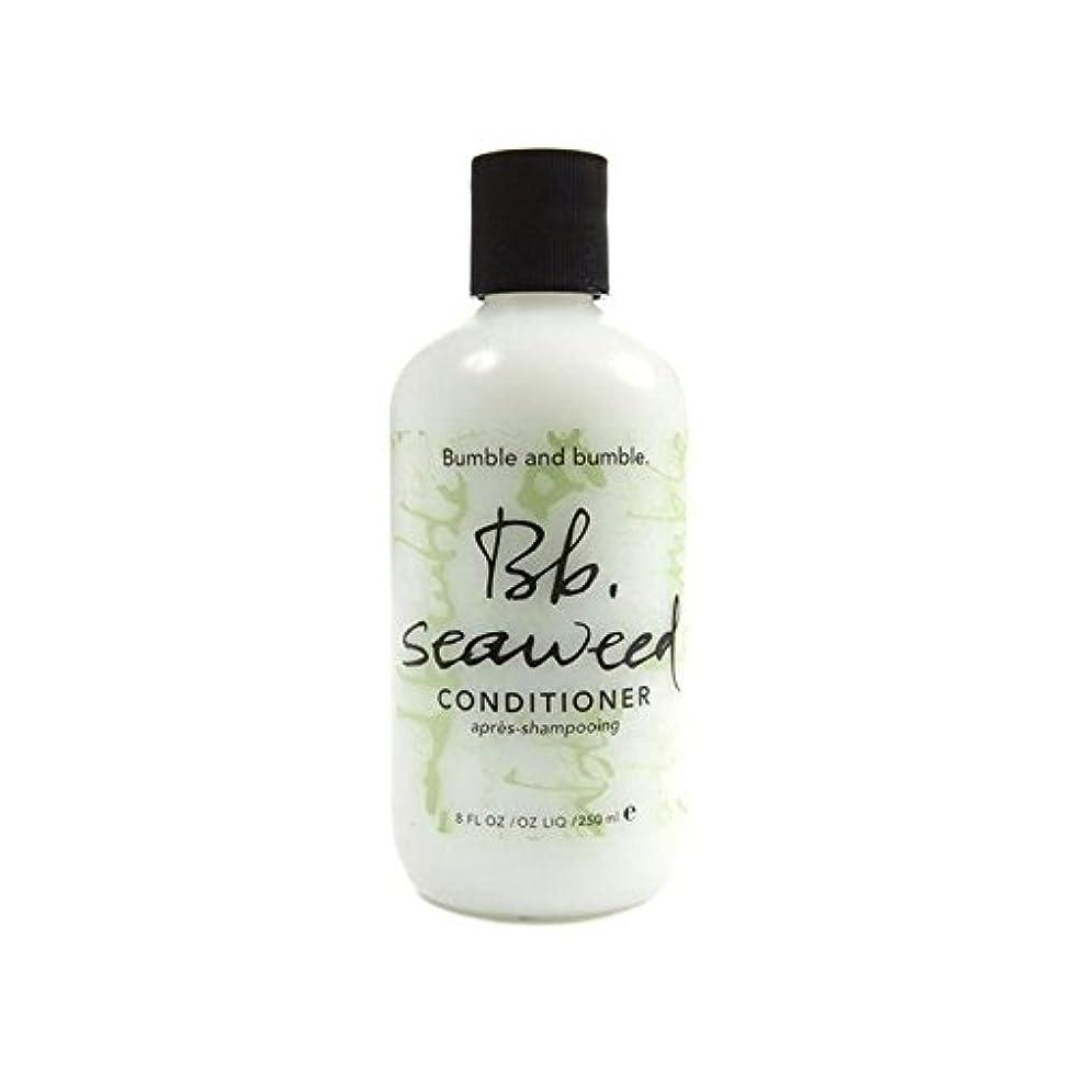 等価きゅうりだますの海藻コンディショナー(250ミリリットル) x2 - Bb Seaweed Conditioner (250ml) (Pack of 2) [並行輸入品]