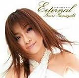 ETERNAL~君へのキモチ~(DVD付)