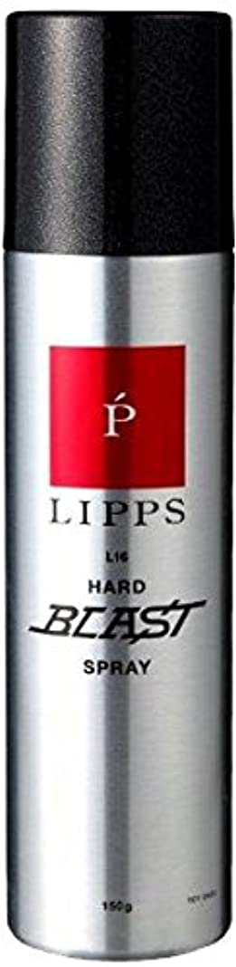ハウジングペネロペメンダシティ【長時間キープ?バリバリに固まらない】LIPPS L16ハードブラストスプレー150g
