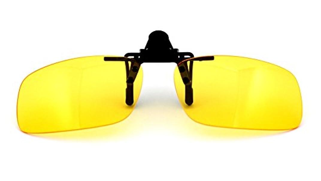 強化する印象派贅沢なCB クリップサングラス 既存メガネに簡単装着で度付きサングラスに 夜用