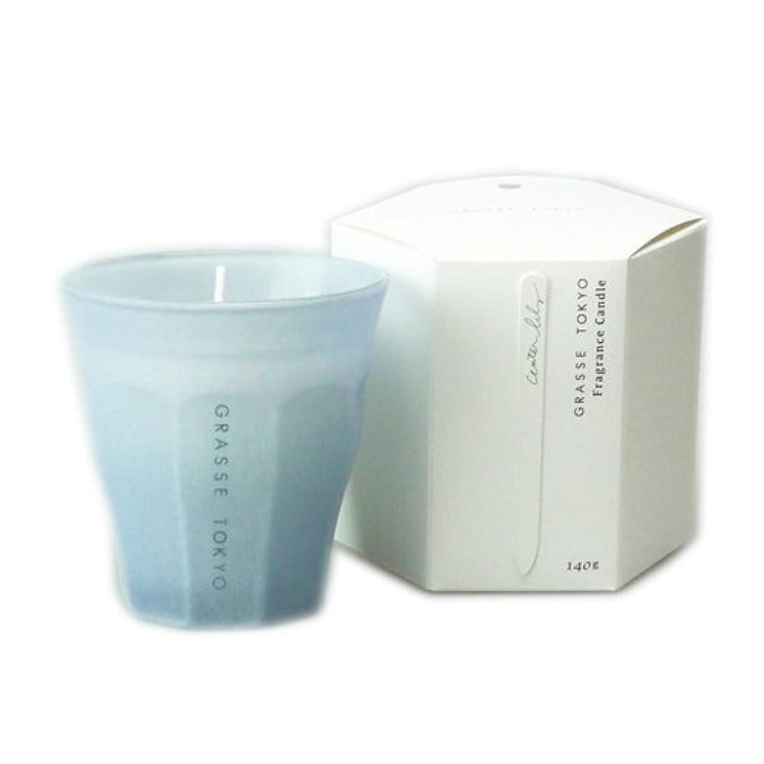 福祉カタログ添加剤グラーストウキョウ フレグランスキャンドル Water lily 140g