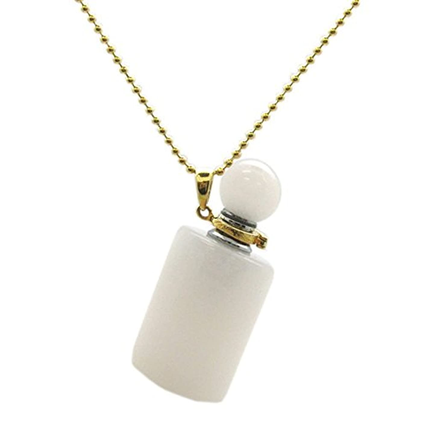 ケイトAvenue Gold over Sterling Silver Gemstone Aromatherapy Essential Oil Diffuserネックレス、香水とMosquito Repellentネックレス