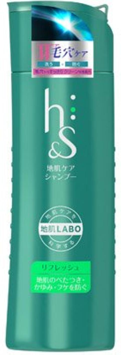 抑制する一月内訳h&s リフレッシュシャンプーボトル × 24個セット