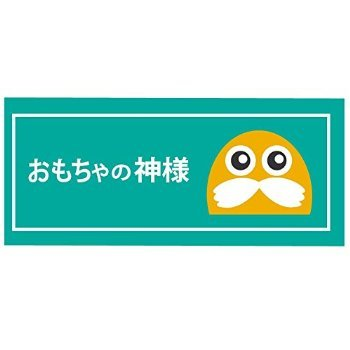 遊戯王 ARC-V キャラクタースリーブ オリジナル 青き眼の乙女 レギュラーサイズ 65枚入り