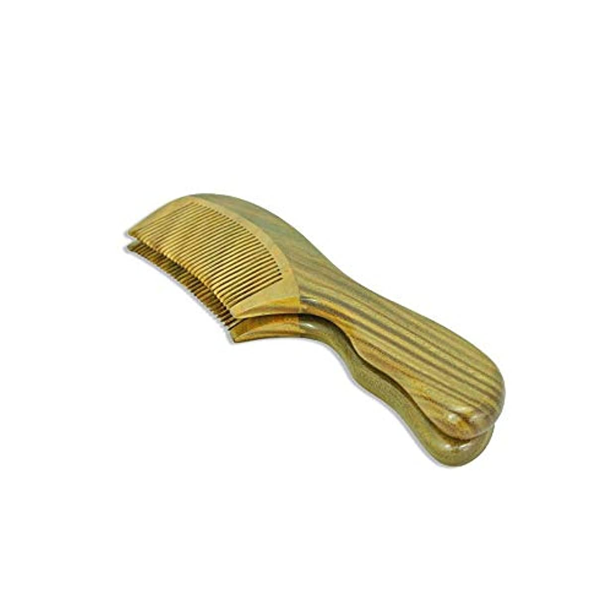 ライナー千強いFashian木製くしナチュラルグリーンサンダルウッド櫛アンチスタティック、あごヒゲ木製くし ヘアケア