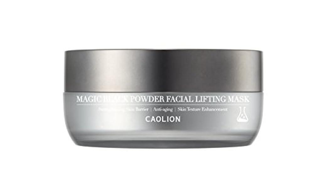 スクラッチレビュアー写真を撮るCAOLION Magic Black Powder Facial Lifting Mask リフティングマスク [海外直送品] [並行輸入品]